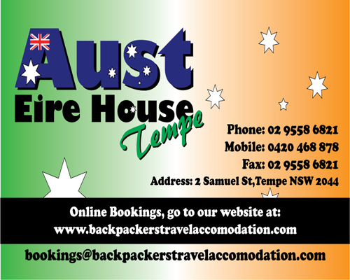 Aust Eire House Tempe Logo and Images