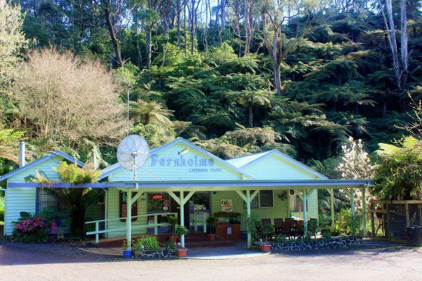 Tarra Valley Caravan Park Image