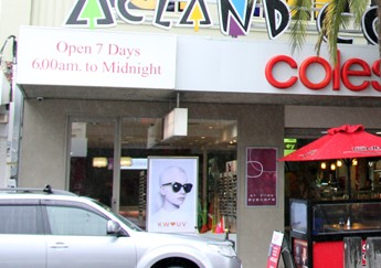 Acland Court Shopping Centre Image