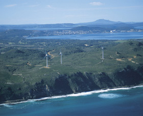 Albany Wind Farm Logo and Images