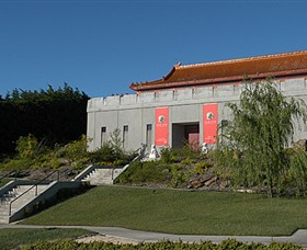 Gum San Chinese Heritage Centre Logo and Images