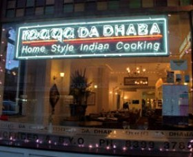 Maya da Dhaba Logo and Images