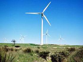 Woakwine Range Wind Farm Tourist Drive Logo and Images