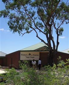 Museum of the Riverina - Botanic Gardens Site Logo and Images
