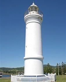Kiama Lighthouse Logo and Images