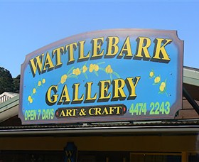 Wattlebark Gallery - Batemans Bay Arts and Crafts Society Logo and Images