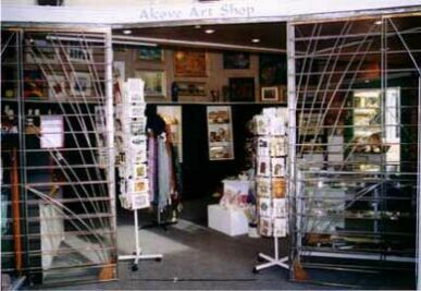Alcove Art Shop Image