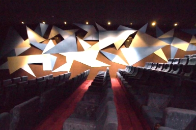 Cinema Nova Image