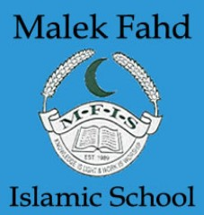 Malek Fahd Islamic School Logo and Images