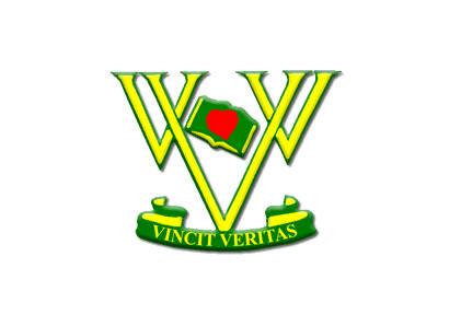 Villanova College Logo and Images