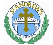 St Andrew's Grammar Logo and Images