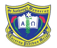 St Anthony's School Wanneroo Logo and Images