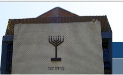 The Perth Hebrew School Logo and Images