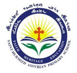 Saint Hurmizd Assyrian Primary School Logo and Images