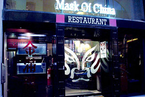 Mask of China Logo and Images