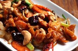 Sweet Mandarin Restaurant Logo and Images