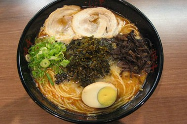 Ajisen Ramen Logo and Images