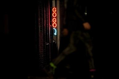 GoGo Bar Logo and Images