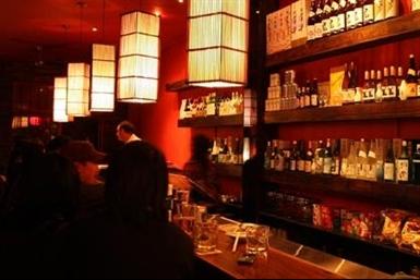 Nihonshu Shochu & Sake Bar Logo and Images