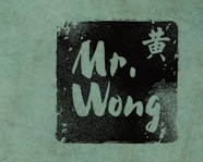 Mr Wong Logo and Images