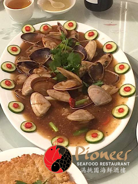 Pioneer Seafood Logo and Images