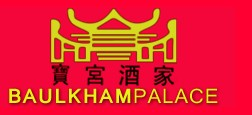 Baulkham Palace Chinese Restaurant Logo and Images