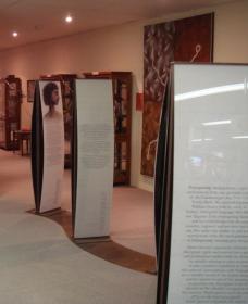 Aboriginal Heritage Museum Image