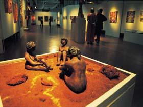 National Aboriginal Cultural Institute - Tandanya Image