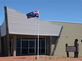 Port MacDonnell Community Complex and Visitor Information Outlet Image