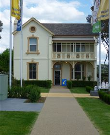 Albury Visitor Information Centre Image