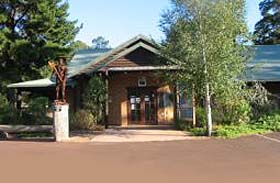 Dwellingup History and Visitor Information Centre Image