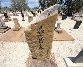 Japanese Cemetery Image