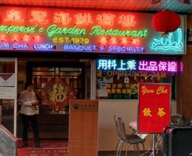 Emperor's Garden Restaurant Logo and Images