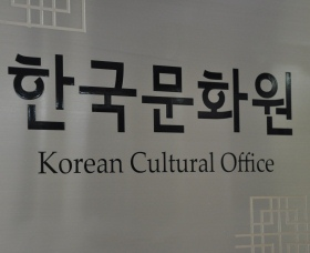 Korean Cultural Office Logo and Images