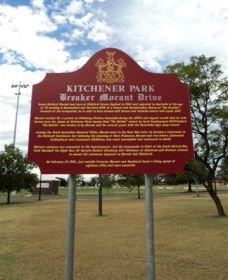 Breaker Morant Drive
