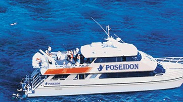 Poseidon Outer Reef Cruises Logo and Images