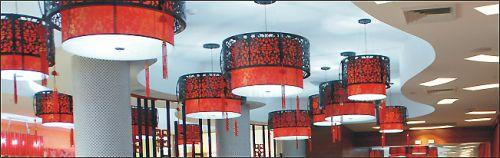 YesYum Chinese Restaurant