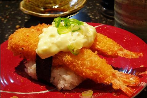 Sushi Train Logo and Images