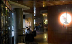 Chatswood Monkey Bar