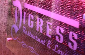 Digress Restaurant and Lounge